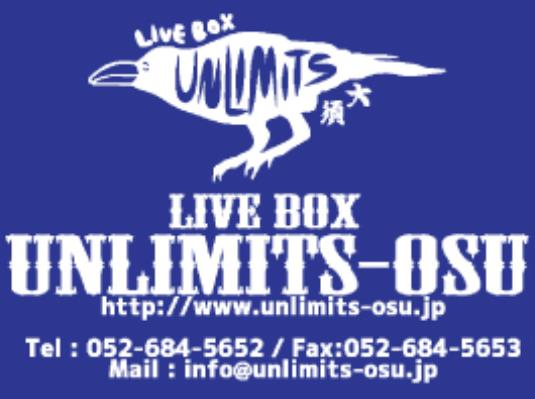 LiveBox UNLIMITS大須