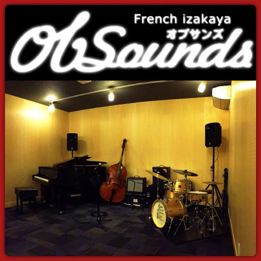 Obsounds
